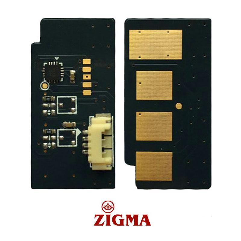 Samsung K2200 Copier Drum Reset Chip